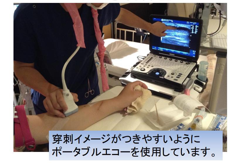 腎内科クリニック世田谷での訓練風景1